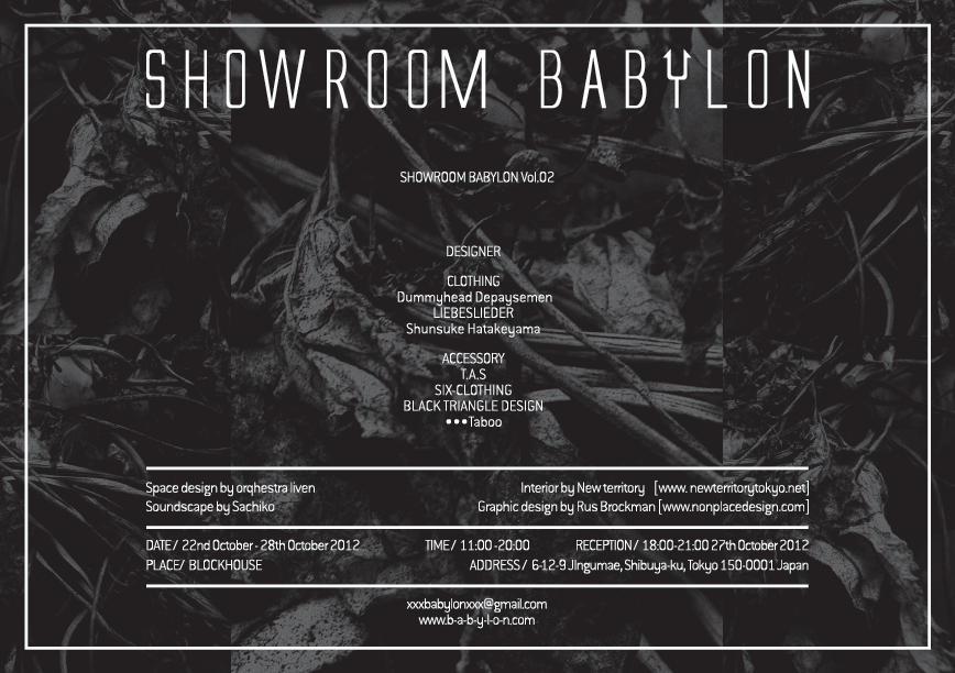 ShowroomFlyerVariant