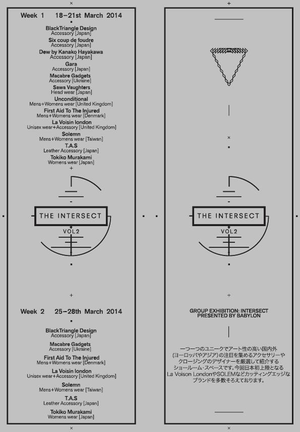 Intersect Invitation 02