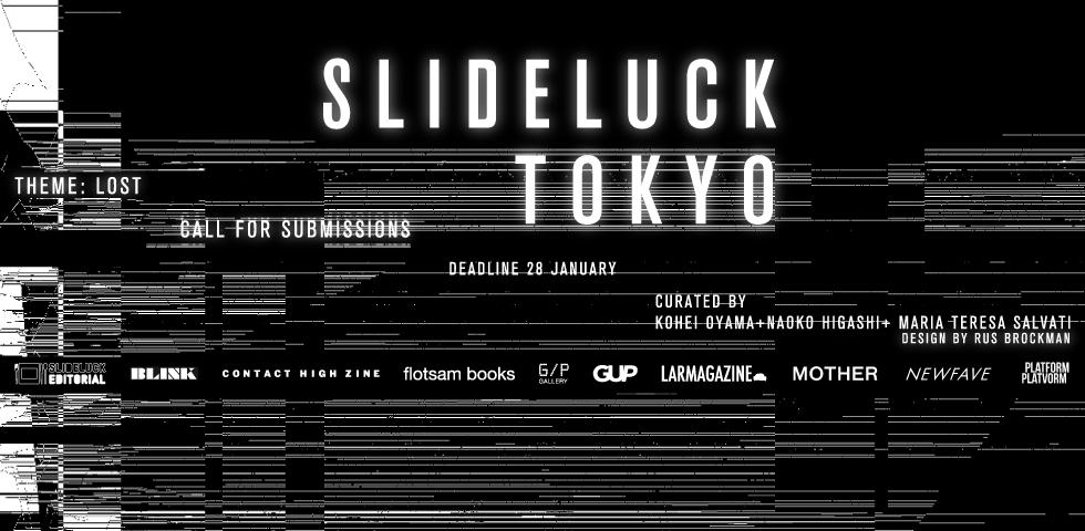 Slideluck_Media Banner